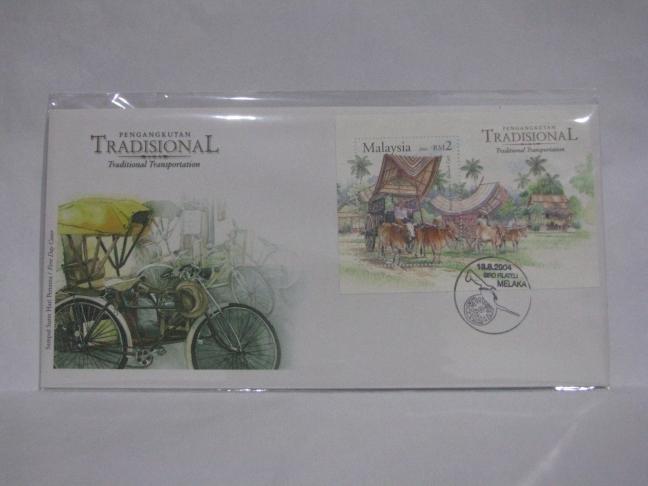 20040818 Melaka Traditional Transportation MS