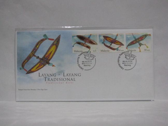 20051010 Kuching Traditional Kites