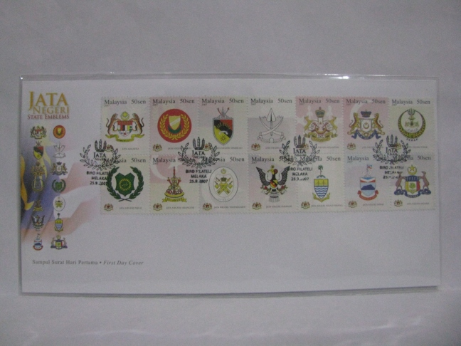 20070925 Melaka State Emblems