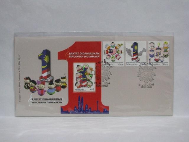 20090831 Kuching 1 Malaysia