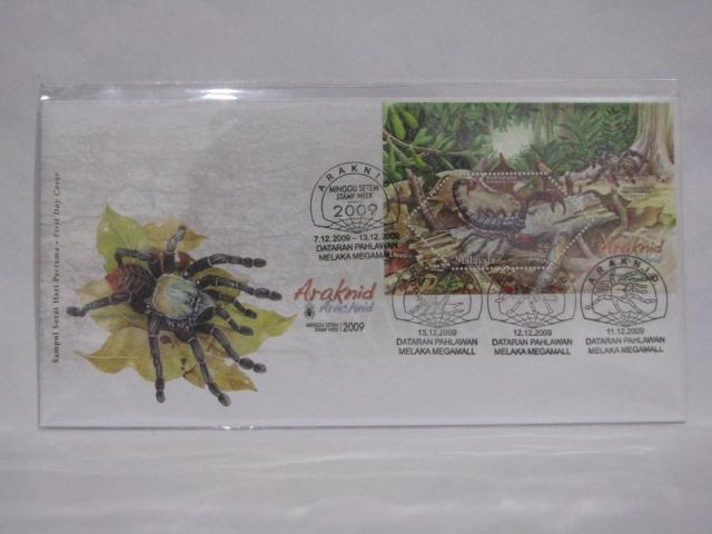 20091207 Melaka All Stamp Week Arachnid MS