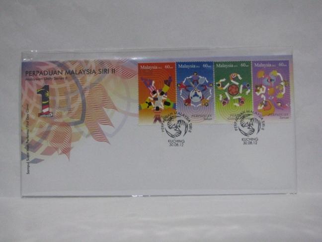 20120830 Kuching Unity Series 2