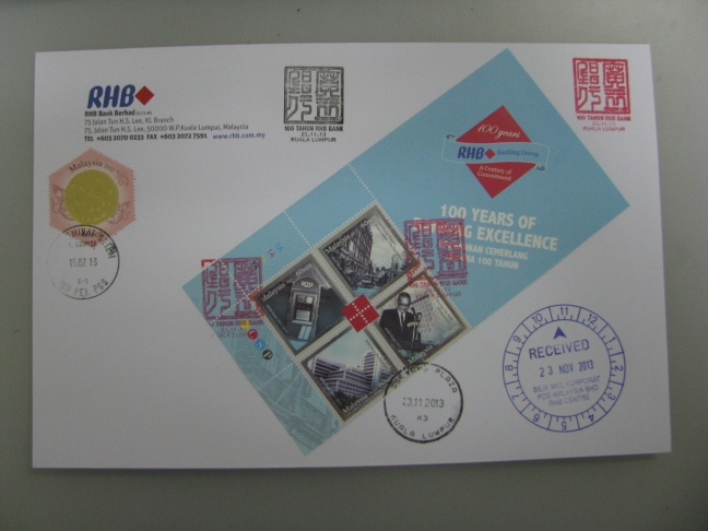 RHB Bank Centenary Special FDC
