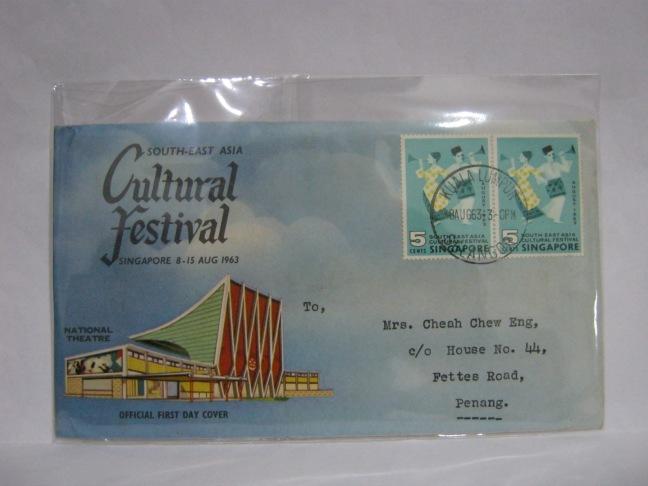 19630808 KL Cultural Festival