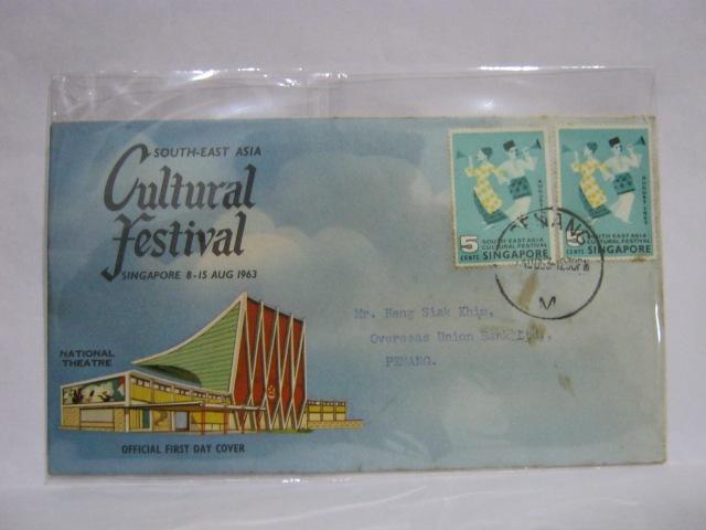 19630808 Penang Cultural Festival