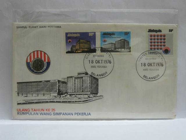 19761018 Sec 17 25 Years EPF