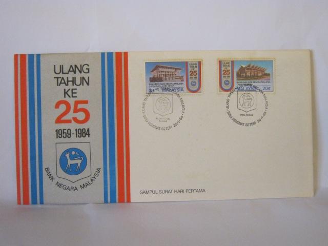 19840126 Alor Setar Ipoh 25 Years Bank Negara