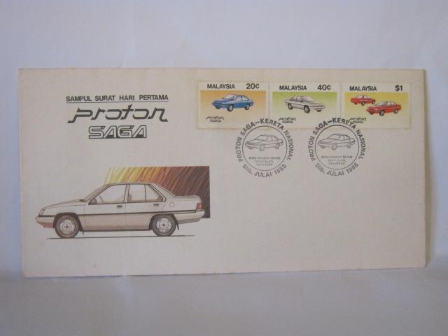 19850709 Shah Alam Proton Saga