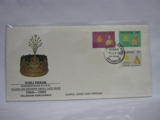 19850905 Jalan Sultan Silver Jubilee