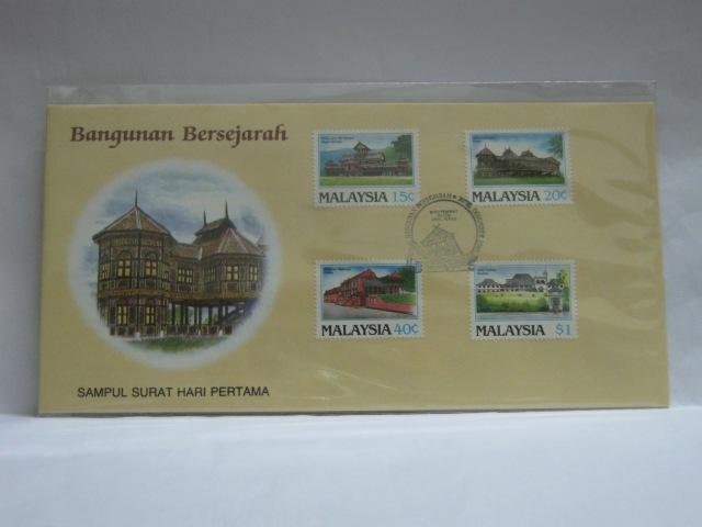 19861220 Ipoh Historical Buildings