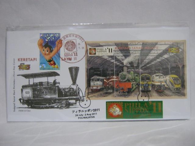 20110728 Yokohama Philanippon 11