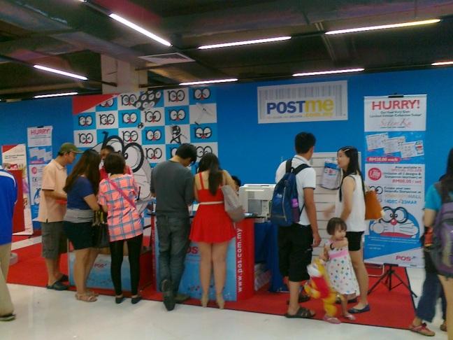 Doraemon EXPO 2013
