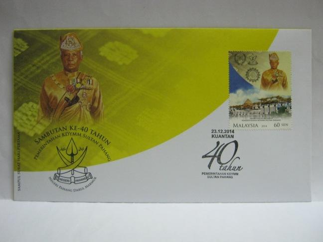 20141223 Kuantan 40 Years Sultan Pahang