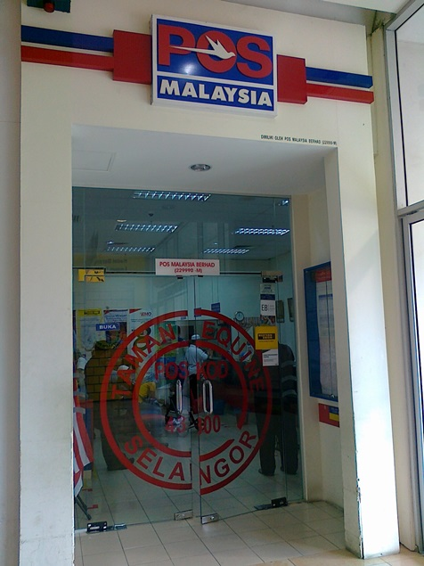 Aeon Taman Equine Post Office
