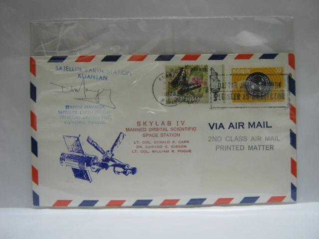 19731117 Kuantan Skylab 4