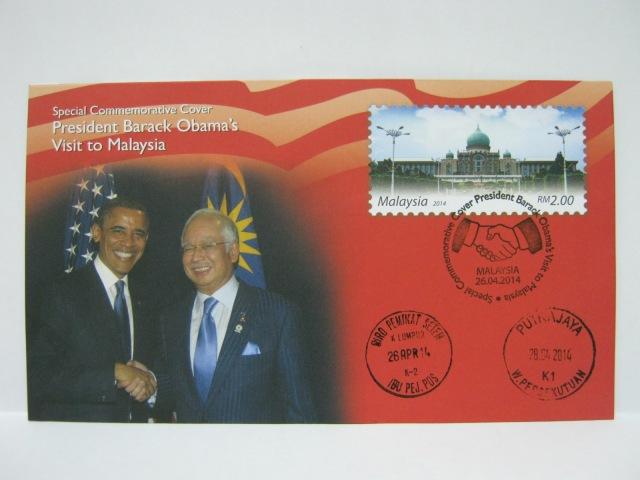 20140426 KL Putrajaya Obama Visit