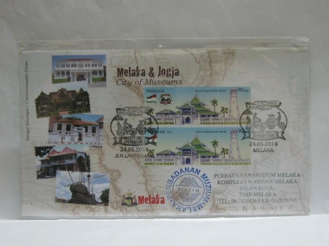20140524 Melaka Jln Laksamana City of Museums Ovpt