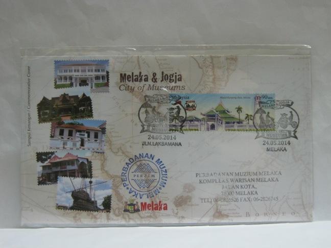 20140524 Melaka Jln Laksamana City of Museums