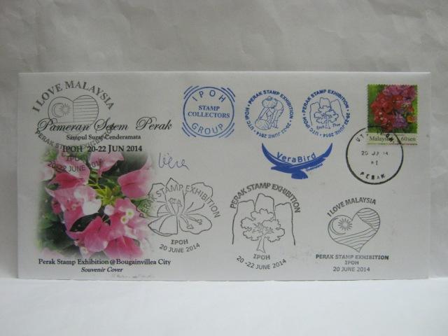 20140620 Ipoh Perak Stamp Exhibition
