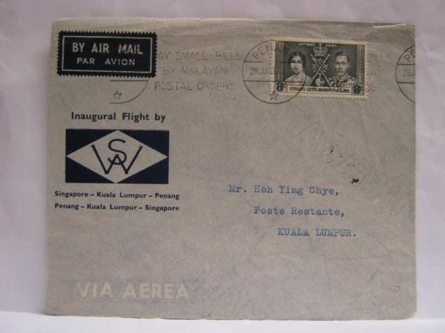 19370628-wearnes-penang-kl