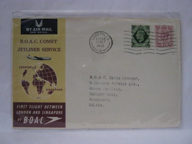 19521013 BOAC London - Singapore