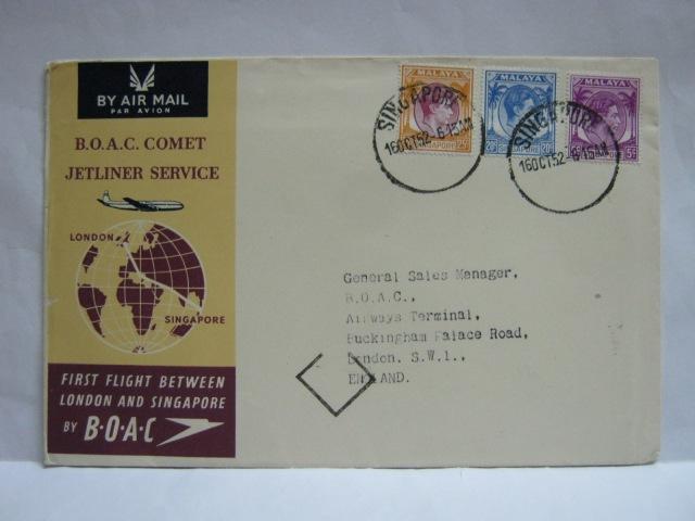 19521016 BOAC Singapore - London