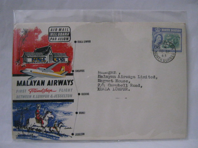 19630910 Malayan Airways Jesselton - KL