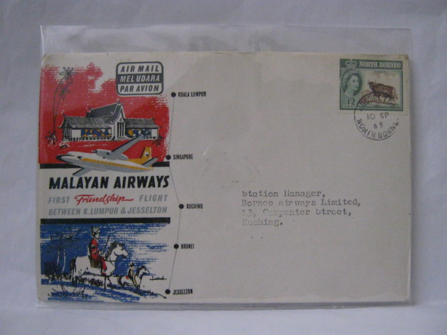 19630910 Malayan Airways Jesselton - Kuching