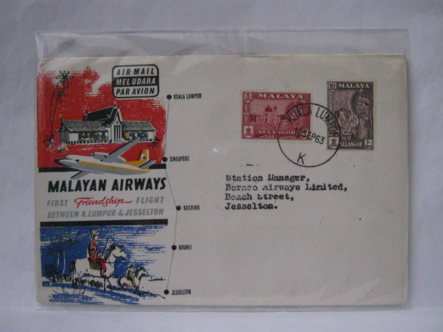 19630910 Malayan Airways KL - Jesselton