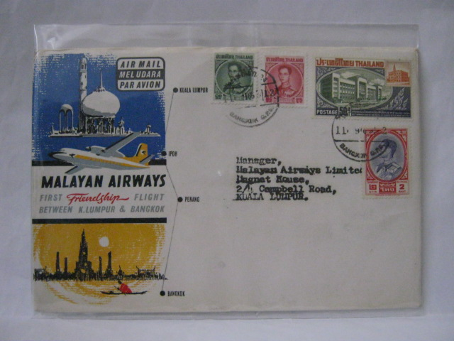 19630911 Malayan Airways Bangkok - KL