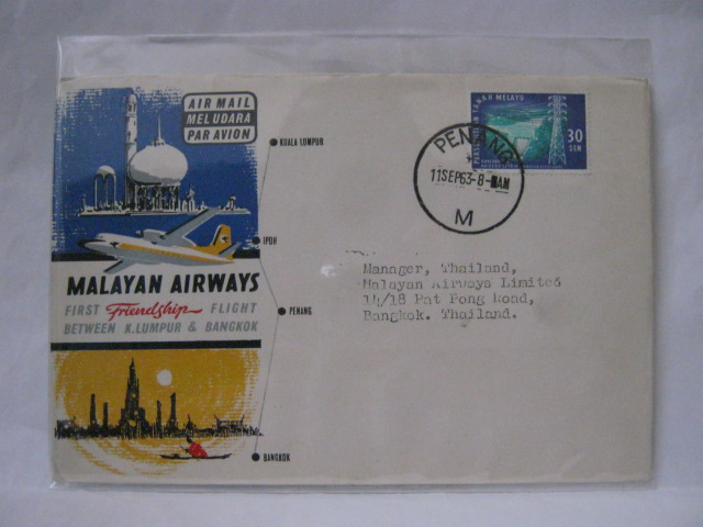 19630911 Malayan Airways Penang - Bangkok