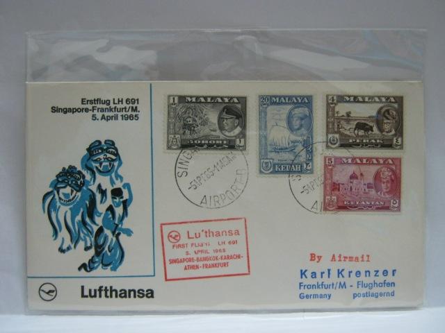 19650504 LH Singapore - Frankfurt