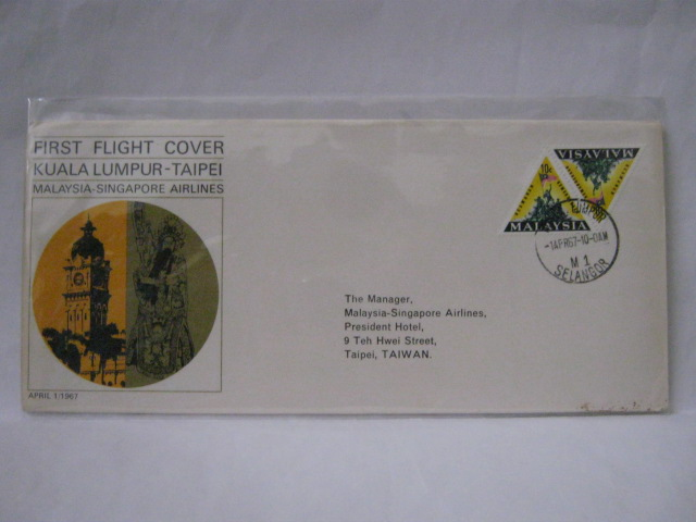 19670401 MSA KL - Taipei