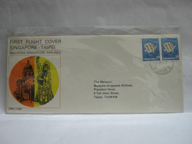 19670401 MSA Singapore - Taipei