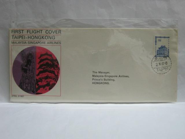 19670402 MSA Taipei - Hong Kong