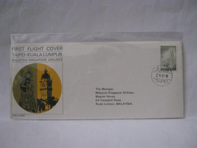 19670402 MSA Taipei - KL