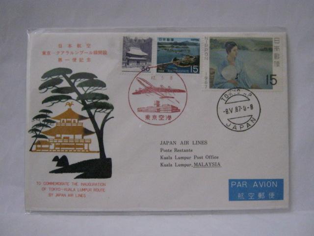 19670508 JAL Tokyo - KL