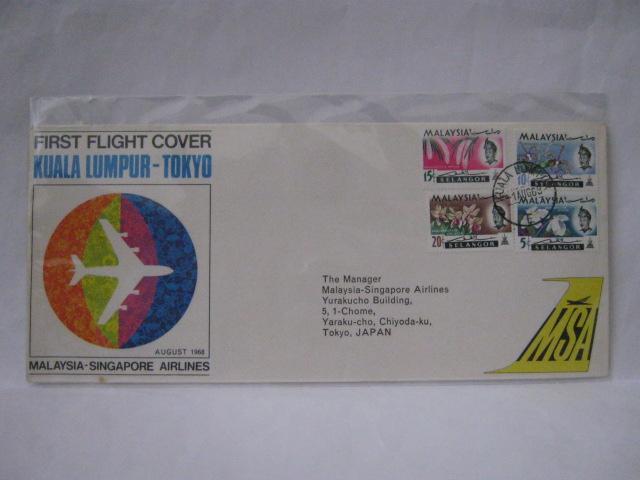 19680801 MSA KL - Tokyo