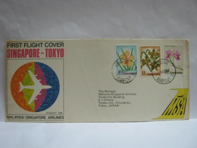 19680801 MSA Singapore - Tokyo