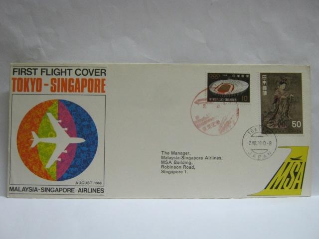19680802 MSA Tokyo - Singapore