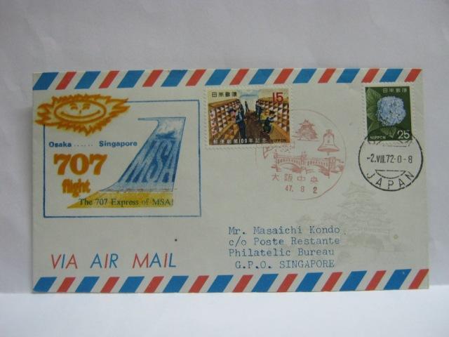 19720802 MSA Osaka - Singapore