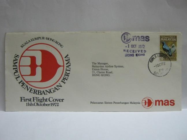 19721001 MAS KL - HK