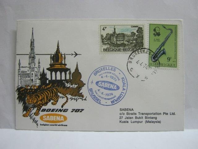 19740404 Sabena Brussels - KL
