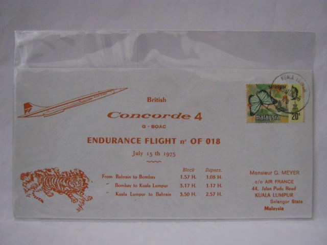 19759715 Concorde 4 KL - Bahrain