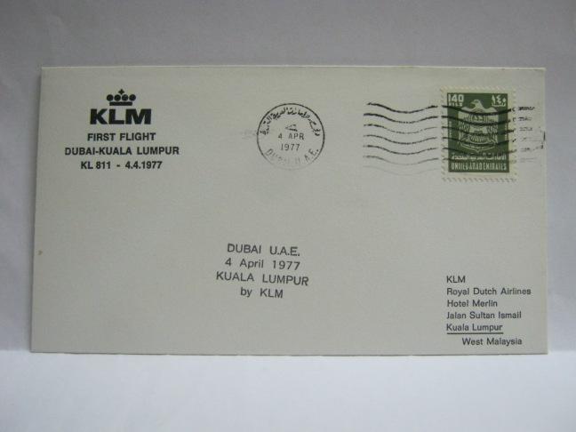 19770404 KLM Dubai - KL