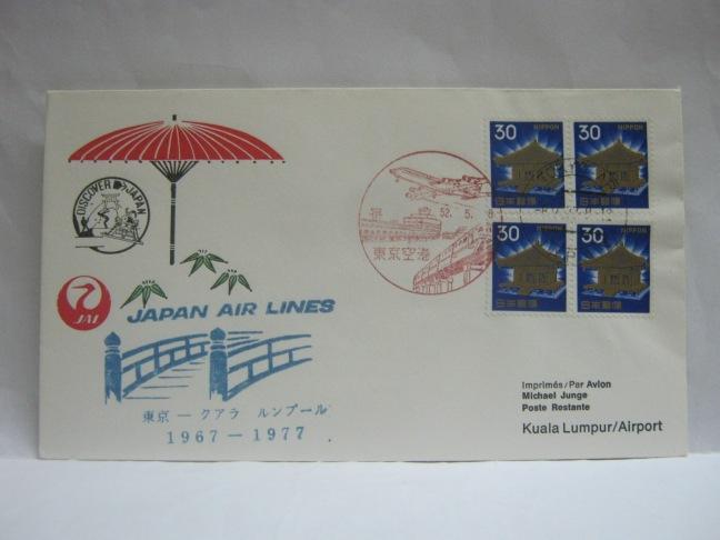 19770508 JAL Tokyo - KL