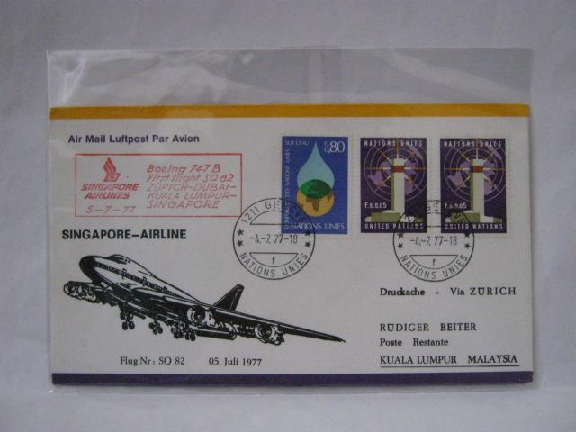 19770704 SIA Geneva - KL