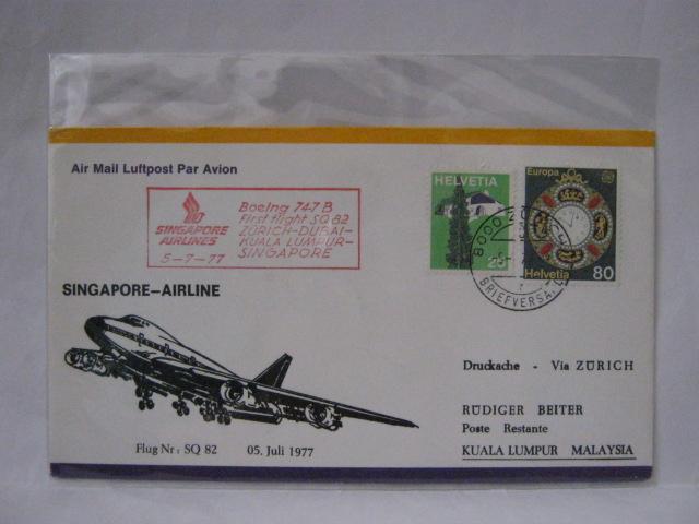 19770705 SIA Zurich - KL