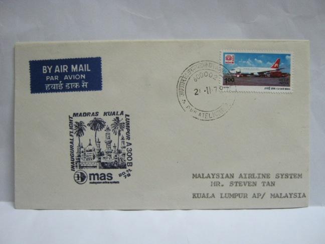 19791120 MAS Madras - KL