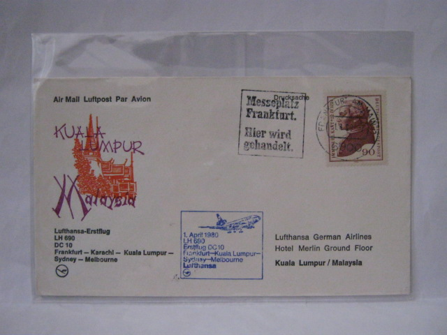 19800401 LH Frankfurt - KL